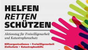 Freiwilligenmesse 2017 @ Auf dem Gelände des Landesfeuerwehrverbands Salzburg | Salzburg | Salzburg | Österreich